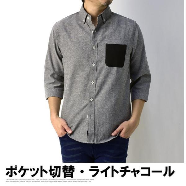 7分袖シャツ メンズ オックスフォード ボタンダウンシャツ 6分袖 5分袖 無地 シャツ クールビズ セール C3G【パケ3】 flagon 22
