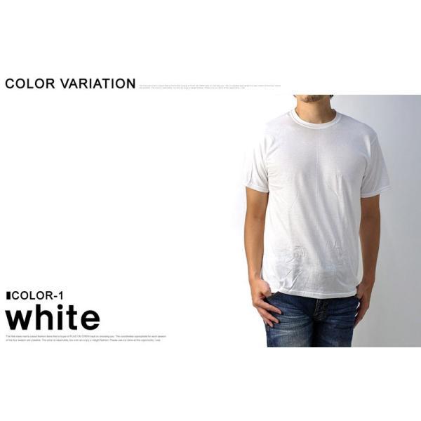 Tシャツ メンズ 半袖 クルーネック Hanes ヘインズ 3枚組 白 クールビズ インナー 吸汗機能性 C3M【パケ2】|flagon|08