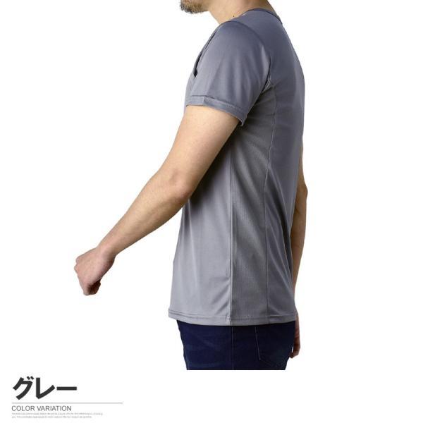夏 インナー メンズ 肌着 クルーネック 半袖 無地 機能 Tシャツ 吸汗速乾 接触冷感 ストレッチ 両脇メッシュ 通気ベンチレーション E3D【パケ5】 flagon 19