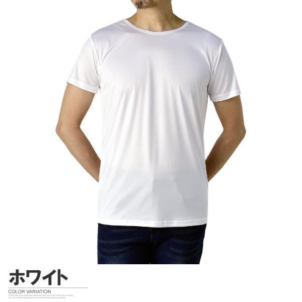 夏 インナー メンズ 肌着 クルーネック 半袖 無地 機能 Tシャツ 吸汗速乾 接触冷感 ストレッチ 両脇メッシュ 通気ベンチレーション E3D【パケ5】 flagon 16
