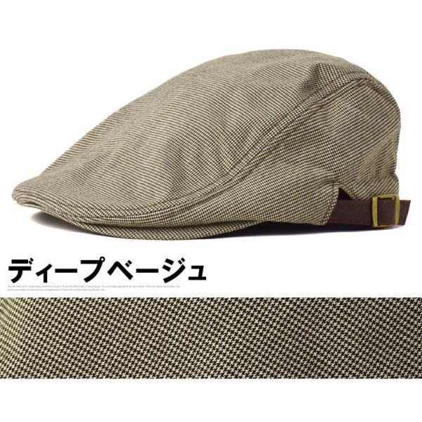ハンチング メンズ 千鳥ハウンドトゥース柄 クラシカル ハンチング帽 帽子 標準サイズ ビッグサイズ 2種類 Z4D【パケ2】|flagon|07