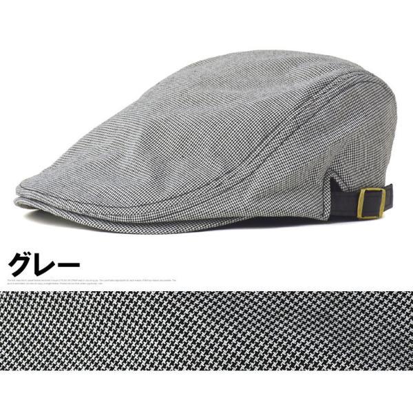 ハンチング メンズ 千鳥ハウンドトゥース柄 クラシカル ハンチング帽 帽子 標準サイズ ビッグサイズ 2種類 Z4D【パケ2】|flagon|08