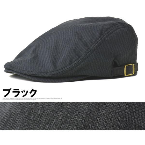 ハンチング メンズ 千鳥ハウンドトゥース柄 クラシカル ハンチング帽 帽子 標準サイズ ビッグサイズ 2種類 Z4D【パケ2】|flagon|09