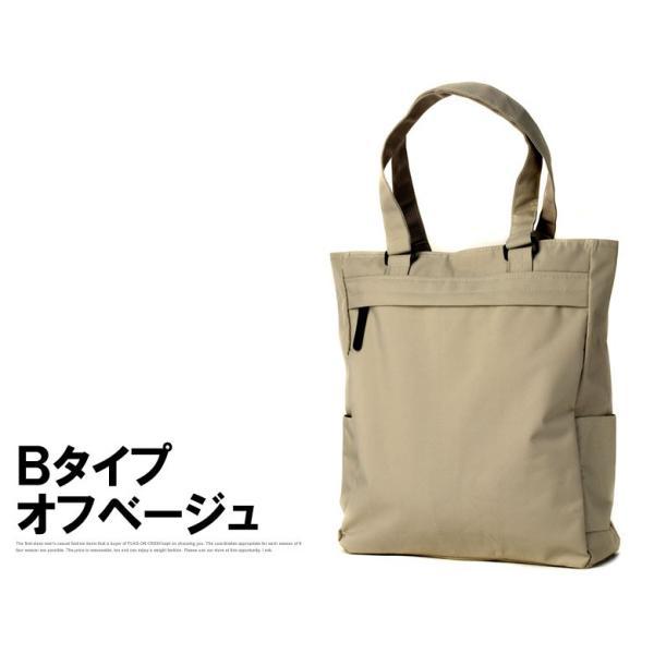 トートバッグ メンズ レディース キッズ 男女兼用 ビジネスバッグ ショルダーバッグ 2Wayバッグ Z4T【パケ2】|flagon|14