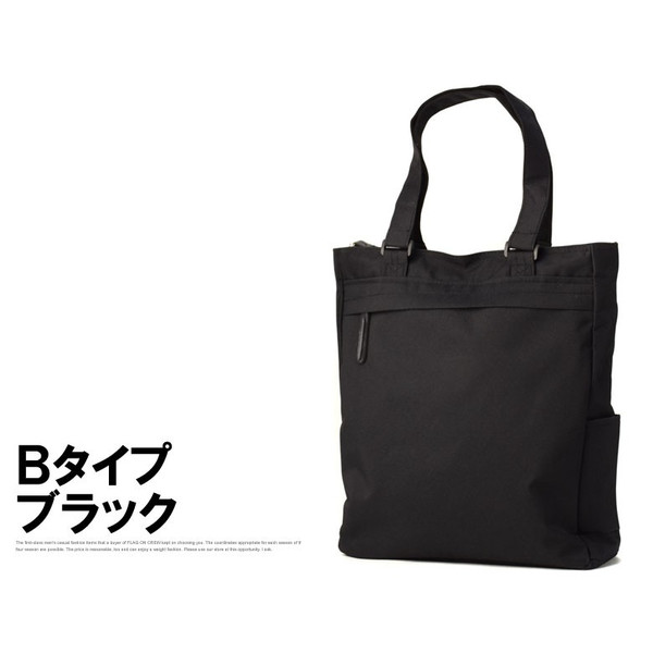 トートバッグ メンズ レディース キッズ 男女兼用 ビジネスバッグ ショルダーバッグ 2Wayバッグ Z4T【パケ2】|flagon|16