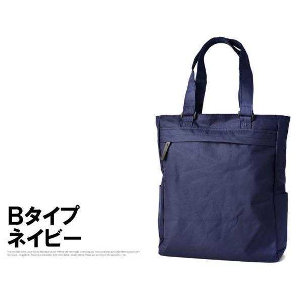 トートバッグ メンズ レディース キッズ 男女兼用 ビジネスバッグ ショルダーバッグ 2Wayバッグ Z4T【パケ2】|flagon|18