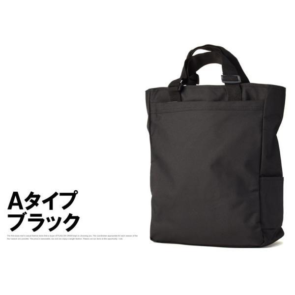 トートバッグ メンズ レディース キッズ 男女兼用 ビジネスバッグ ショルダーバッグ 2Wayバッグ Z4T【パケ2】|flagon|13
