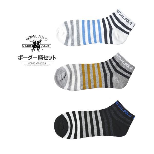GERRYジェリー ショートソックス 3足組 メンズ 3P 靴下 スニーカーソックス Z5G【パケ3】|flagon|06