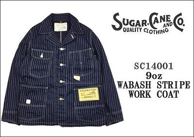sc14001