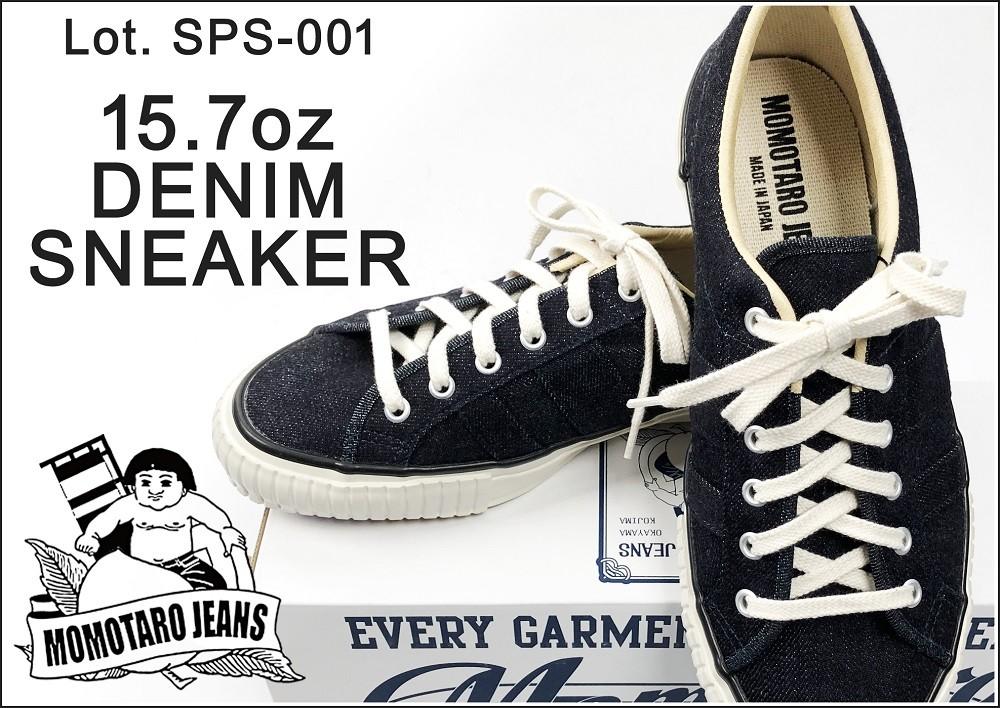 桃太郎ジーンズ sps-001