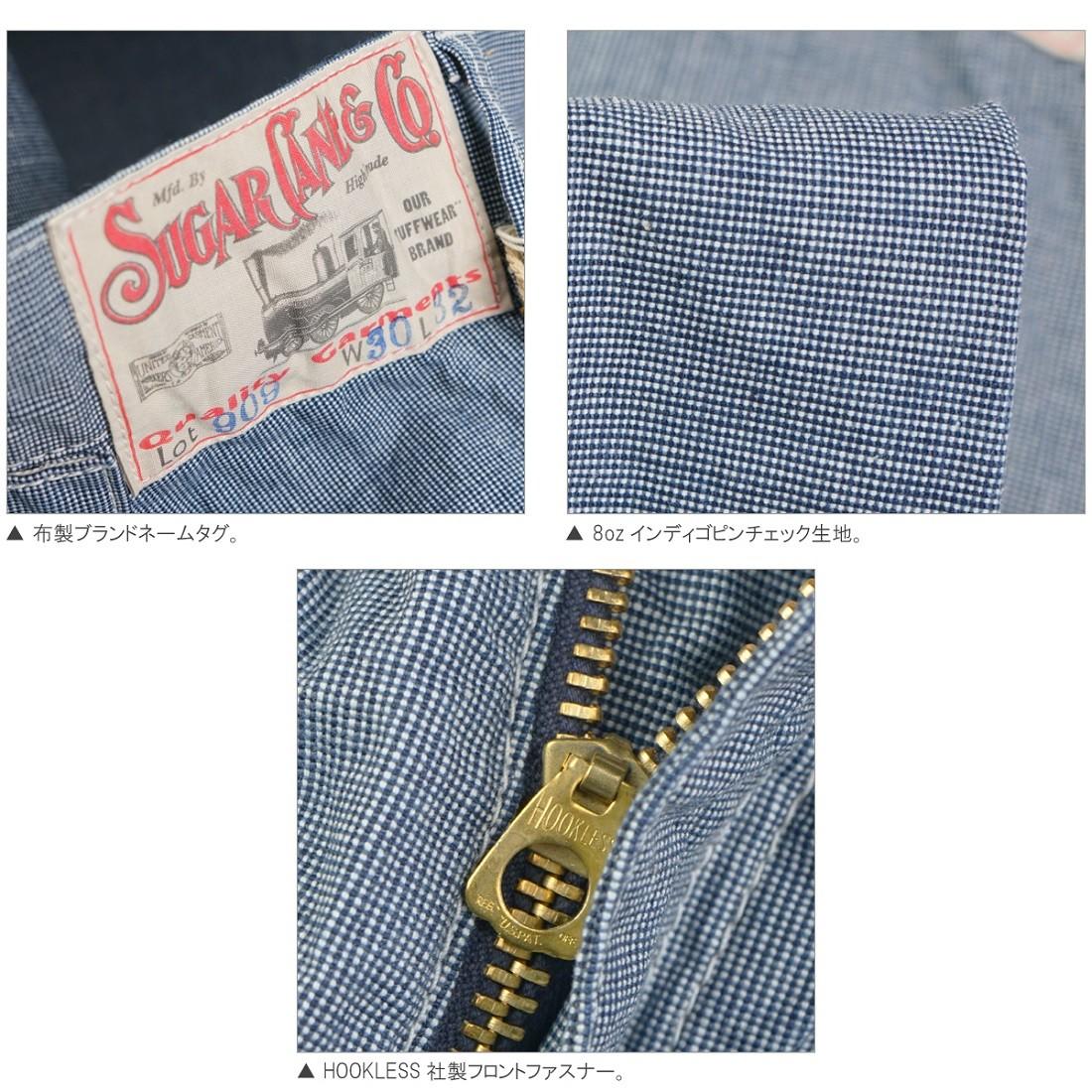 SC41909 シュガーケーン SUGAR CANE ワークパンツ 7
