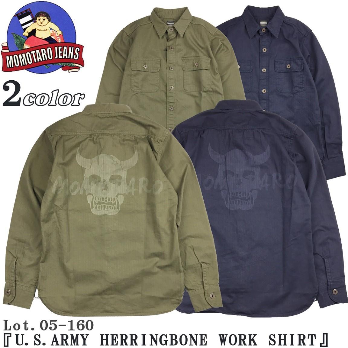 桃太郎ジーンズ 05-160 ワークシャツ 送料無料 画像1