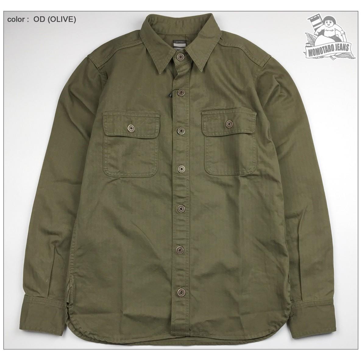 桃太郎ジーンズ 05-160 ワークシャツ 画像11