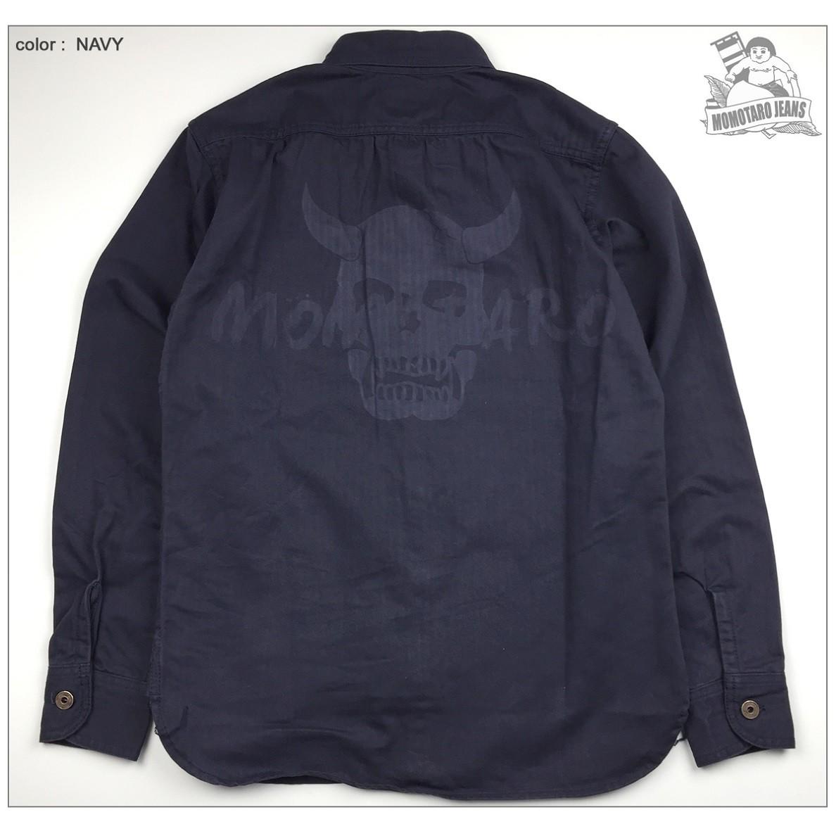 桃太郎ジーンズ 05-160 ワークシャツ 画像10