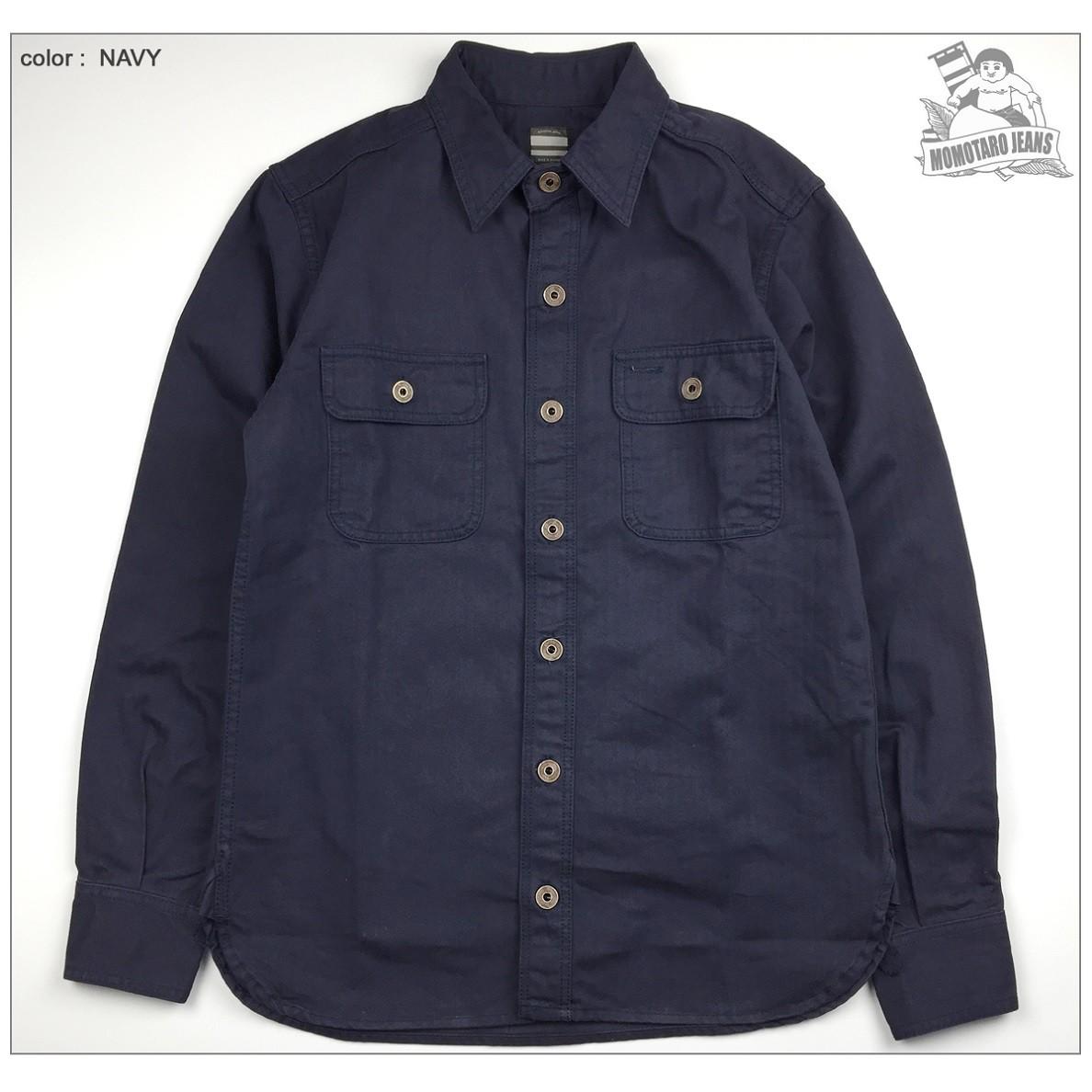 桃太郎ジーンズ 05-160 ワークシャツ 画像13