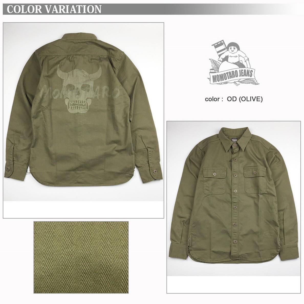 桃太郎ジーンズ 05-160 ワークシャツ 画像2