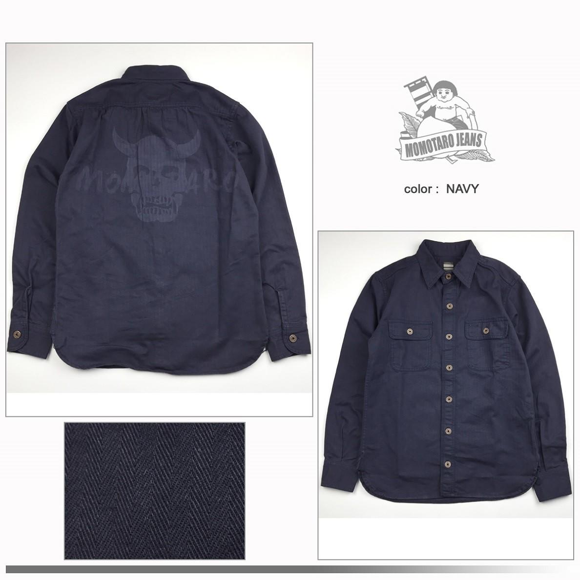 桃太郎ジーンズ 05-160 ワークシャツ 画像3