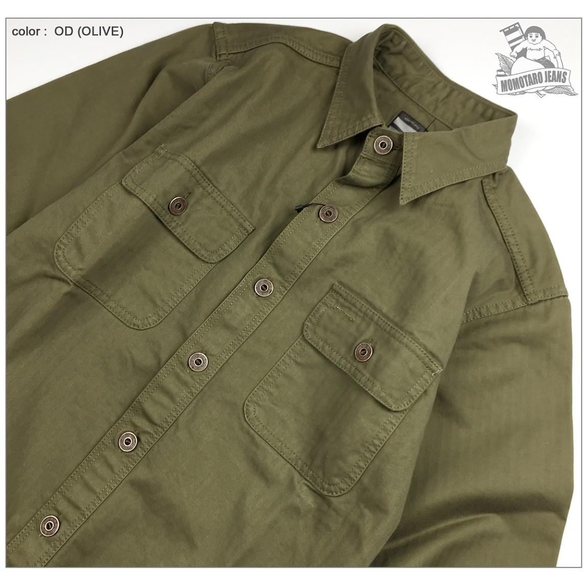 桃太郎ジーンズ 05-160 ワークシャツ 画像5