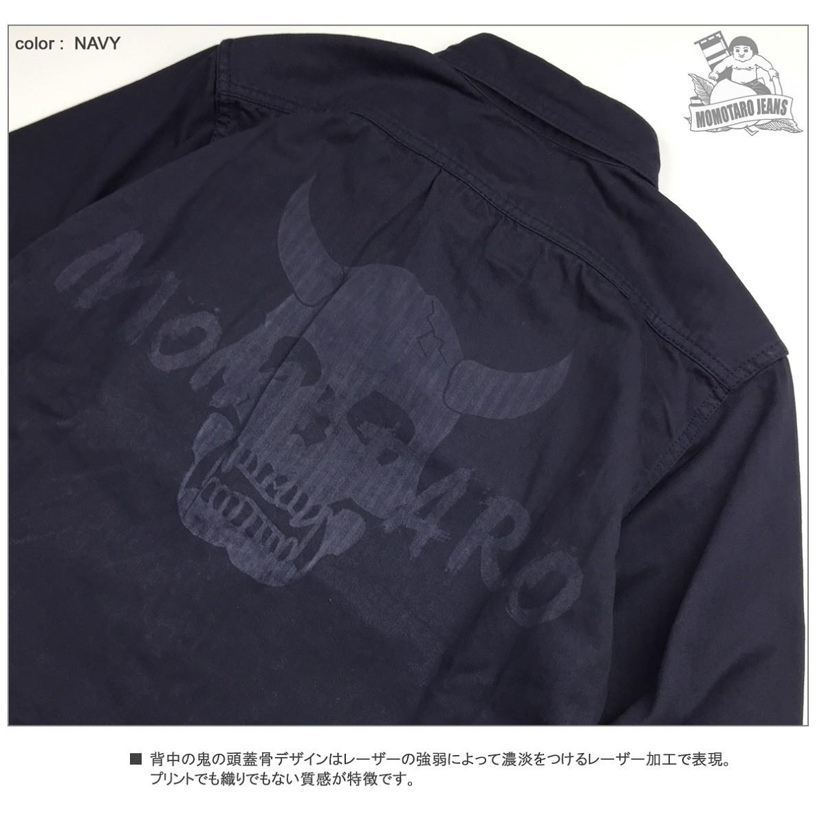 桃太郎ジーンズ 05-160 ワークシャツ 画像6