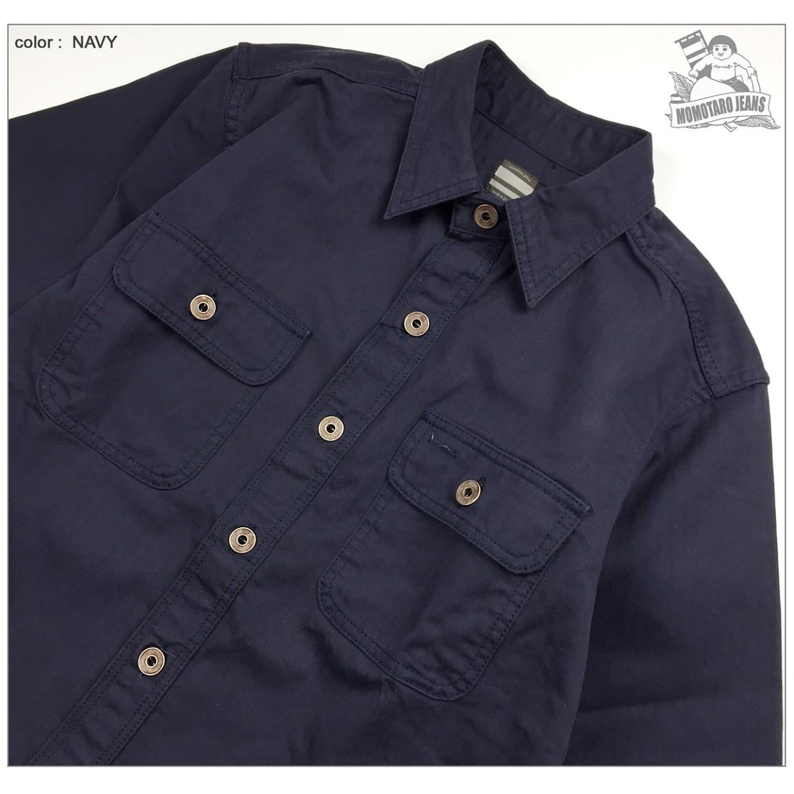 桃太郎ジーンズ 05-160 ワークシャツ 画像7