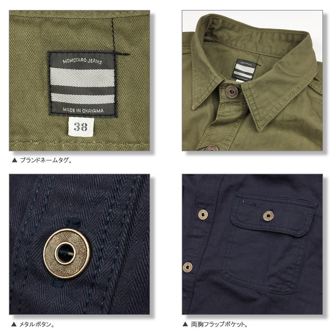 桃太郎ジーンズ 05-160 ワークシャツ 画像8