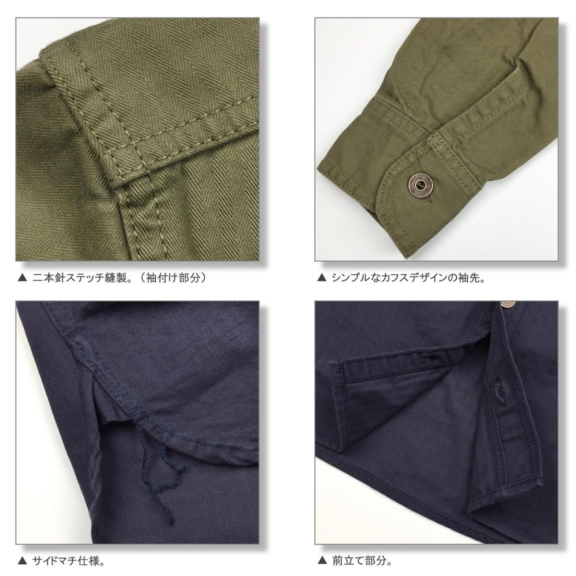 桃太郎ジーンズ 05-160 ワークシャツ 画像9