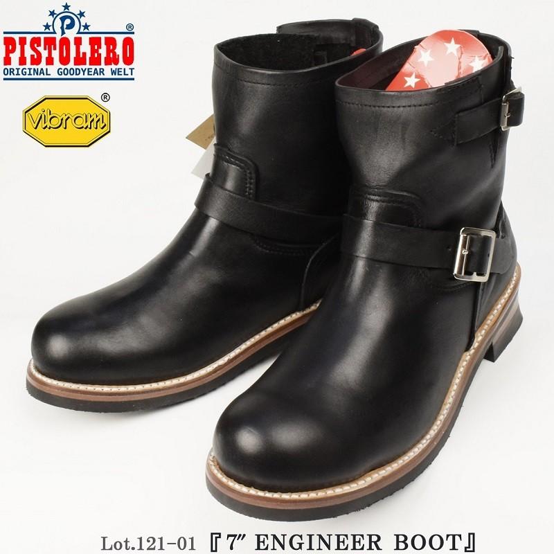 ピストレロ PISTOLERO 121-01 エンジニアブーツ 1