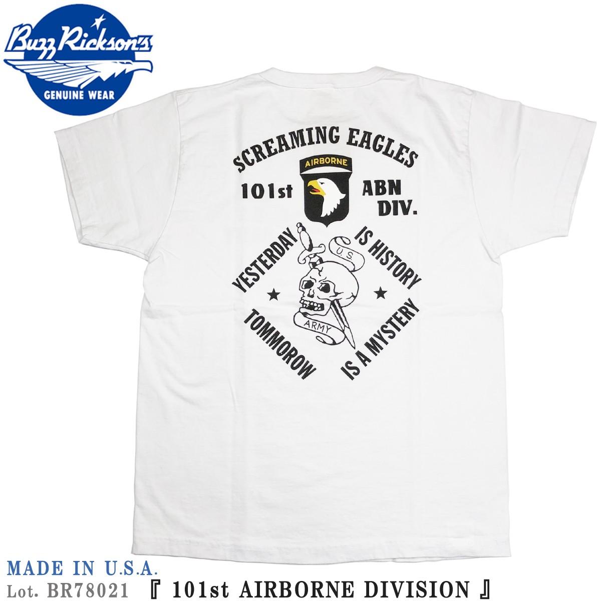 バズリクソンズ BR78021 Tシャツ 画像1