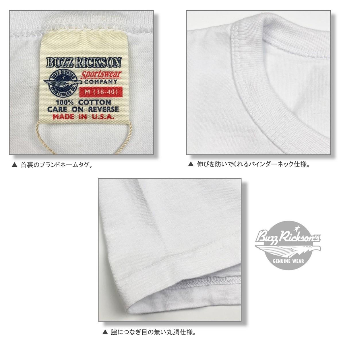 バズリクソンズ BR78021 Tシャツ 5