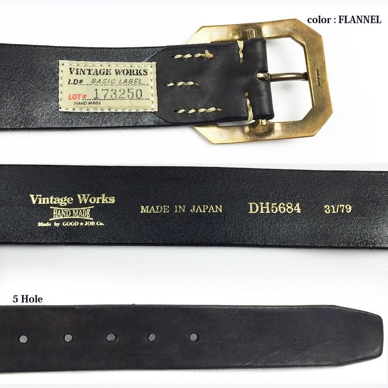 DH5684 ヴィンテージワークス Vintage Works レザーベルト 日本製 4