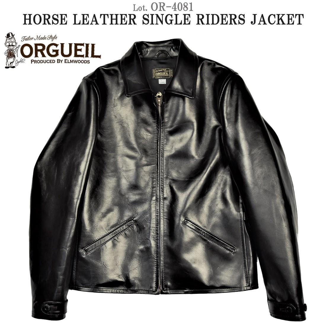 OR-4081 オルゲイユ ORGUEIL ライダース ジャケット 1