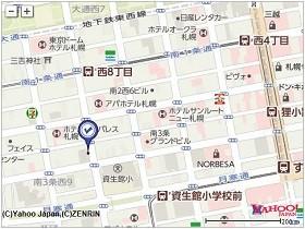 FLAMINGO 札幌 ブログ
