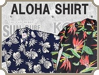 アロハシャツ ALOHA ハワイ アメカジ 札幌 FLAMINGO sapporo オンラインショップ
