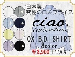 チャオ ボタンダウン オックスフォード シャツ アメカジ 札幌 FLAMINGO sapporo