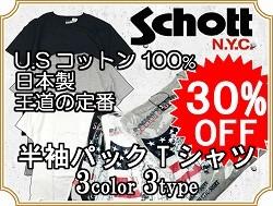 ショット セール 定番 Tシャツ アメカジ 札幌 FLAMINGO sapporo