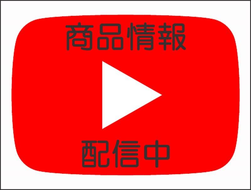 札幌 アメカジ FLAMINGO youtube