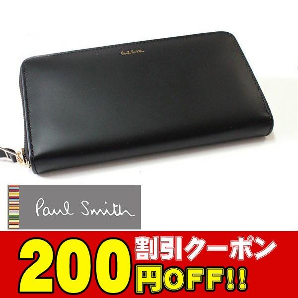 『Specialクーポン!』ポールスミス Paul Smith 財布 メンズ ラウンド 長財布価格よりさらに!200円OFF!