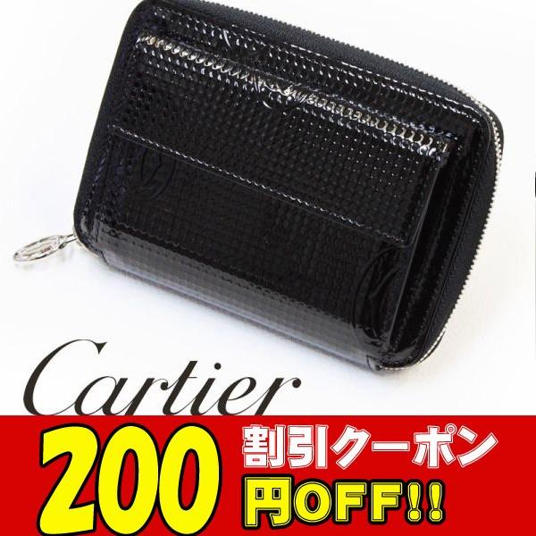 『ボーナスSpecialクーポン!』カルティエ 財布黒 価格よりさらに!200円OFF!