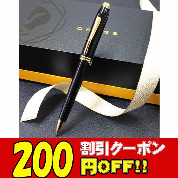 『Specialクーポン!』CROSS(クロス) タウンゼント ブラック ラッカー ボールペンセール価格よりさらに!200円OFF!
