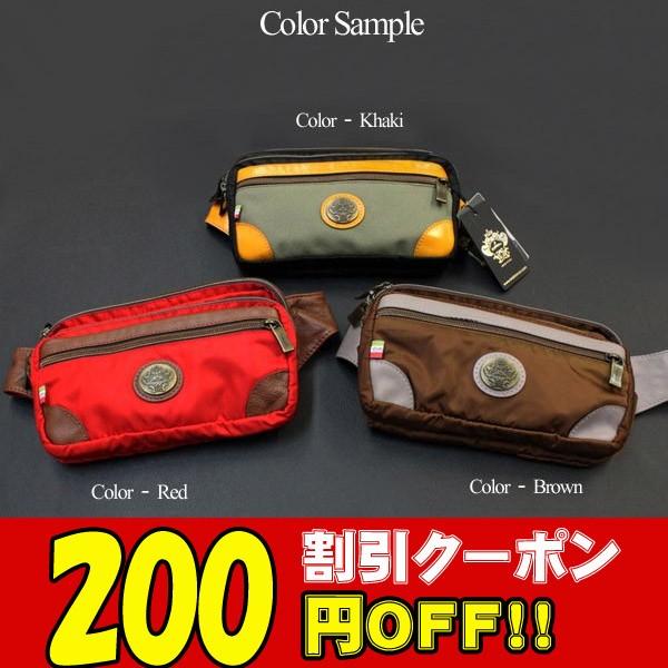 『プレゼントSpecialクーポン!』オロビアンコ バッグ価格よりさらに!200円OFF!