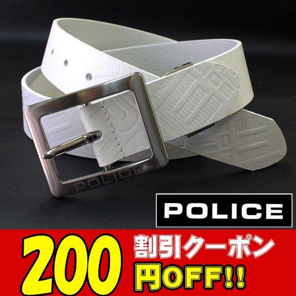 『プレゼントSpecialクーポン!』POLICE ポリス ブランドベルト 価格よりさらに!200円OFF!
