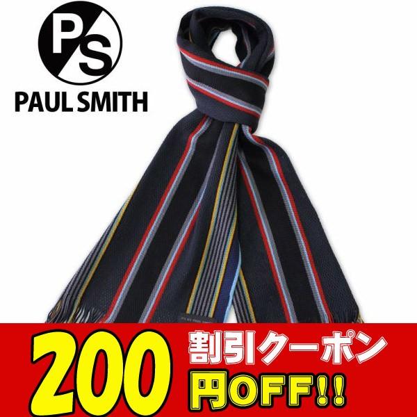 『Specialクーポン!』ポールスミスマフラーグレー×ネイビー価格よりさらに!200円OFF!