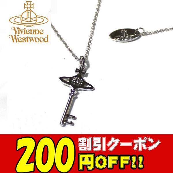 『プレゼントSpecialクーポン!』ヴィヴィアンウエストウッド ネックレス アクセサリー 価格よりさらに!200円OFF!