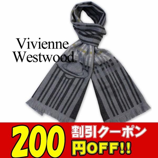 『ボーナスSpecialクーポン!』ヴィヴィアンウエストウッド長財布黒価格よりさらに!200円OFF!