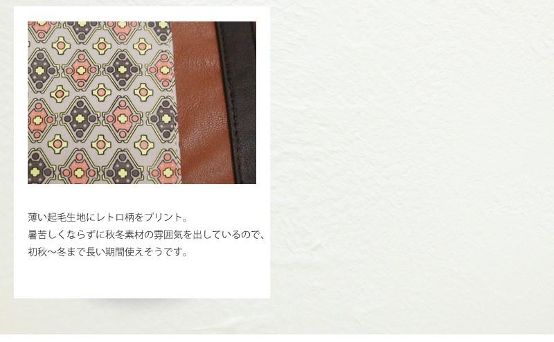 トートバッグ レディース miamika ナスカン留めバッグ  画像