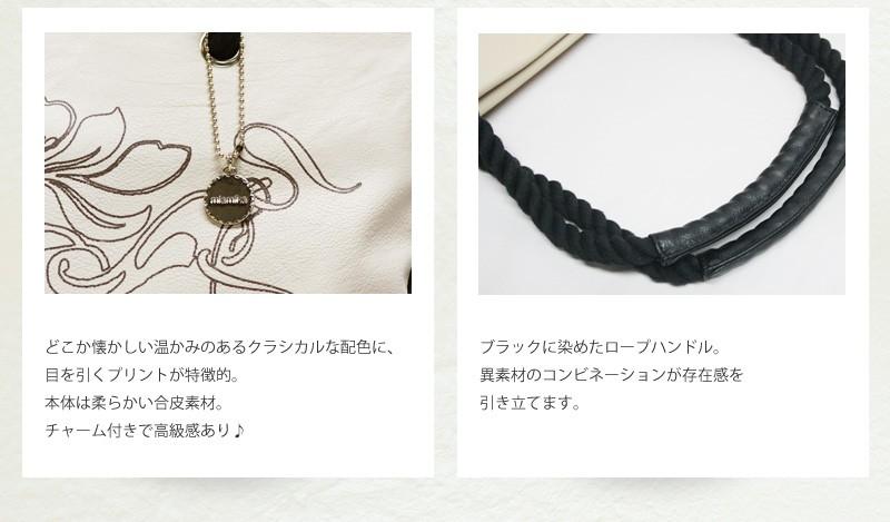 トートバッグ レディース miamika ロープ  画像