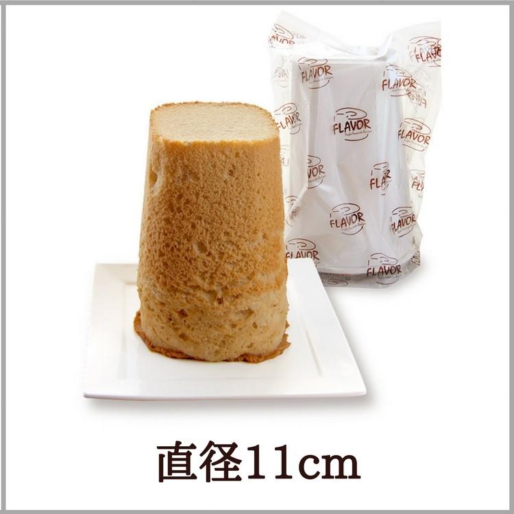 スマートサイズ直径11cm