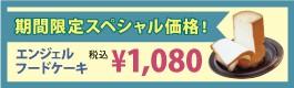 """エンジェルスマート""""width=""""228"""""""