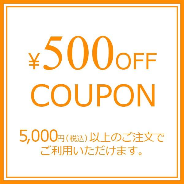 【フレッチェ】5,000円以上で使える店内全品500円OFFクーポン