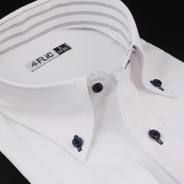 ノーアイロン ドライ ストレッチ ワイシャツ メンズ 長袖 形態安定 吸水速乾 織柄 ホリゾンタル ボタンダウン ショートワイド ストライプ 大きいサイズ|flic|21